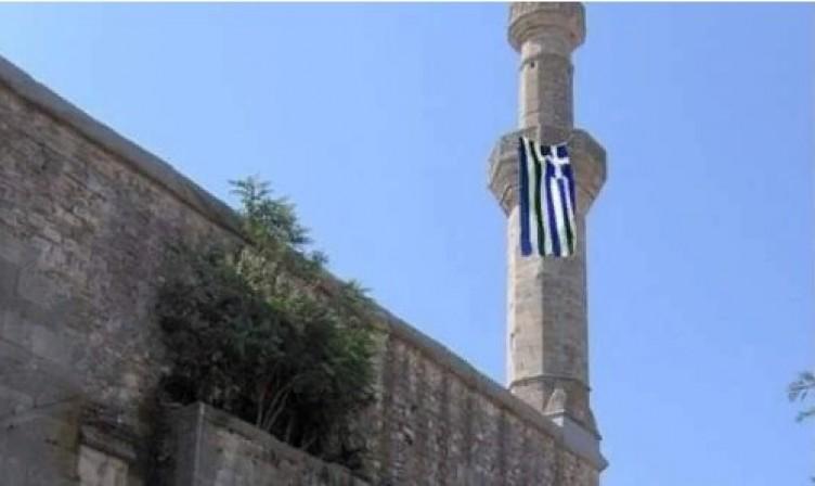 Ayasofya Camii'nde okunan Fetih Suresi'nin ardından Yunan kudurdu! Alçak provokasyon
