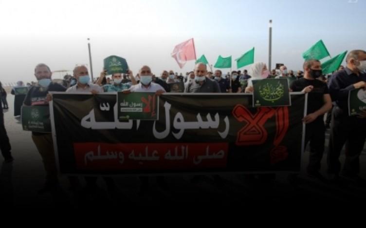 Filistinlilerden büyük protesto!