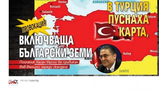 Bulgaristan: Türkiye bize saldırarak işgal edecek