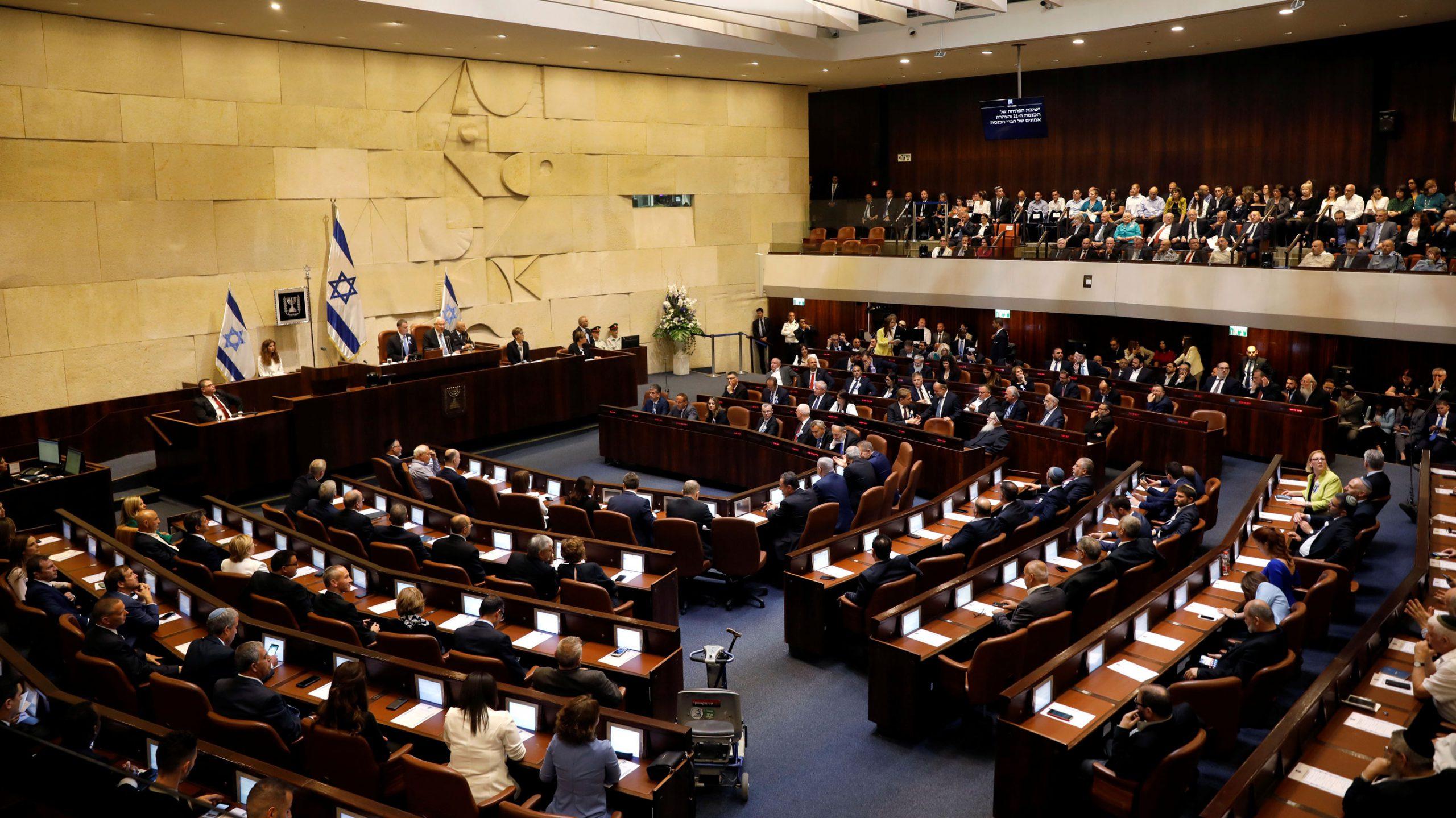 İsrail, Türkiye'yi tehdit listesine aldı