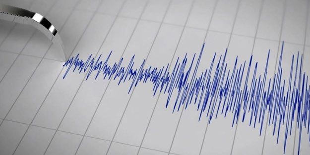 AFAD duyurdu! İran'da deprem