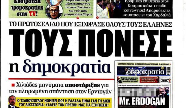 Yunan gazetesinin pişkin küstahlığı: Devam ettiler