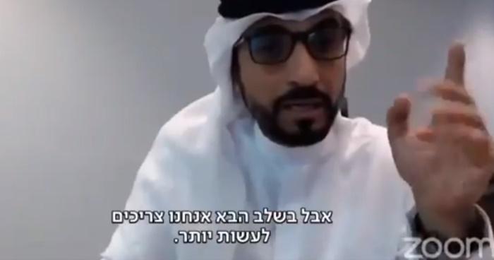 BAE'li gazeteci: İsrail'in katil olduğu imajını değiştirmeliyiz
