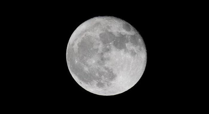 26 Ekim'de Ay hakkında yeni bir keşif açıklayacak