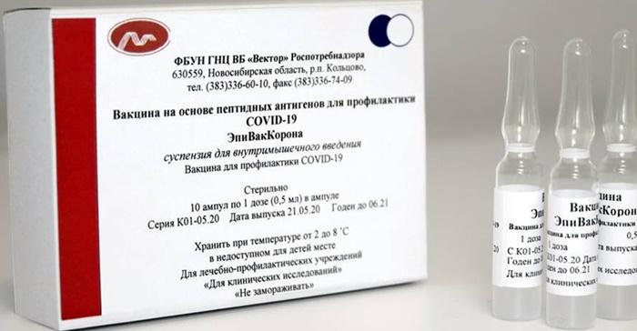 İkinci koronavirüs aşısının üretimine başlandı