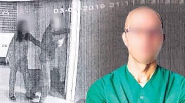 Tecavüzle suçlanan profesör meslekten atıldı