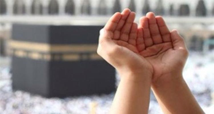 İsmi Azam duası Arapça okunuşu ve Türkçe anlamı nedir?