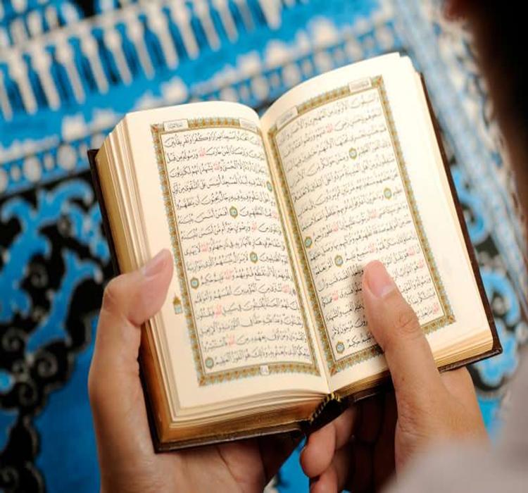 Yasin nasıl teslim edilir? Yasin bağışlama duası nedir?