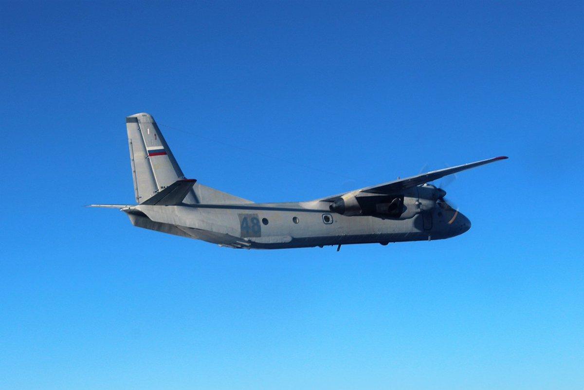 Rus askeri uçağı Çin sınırında bir anda radardan kayboldu