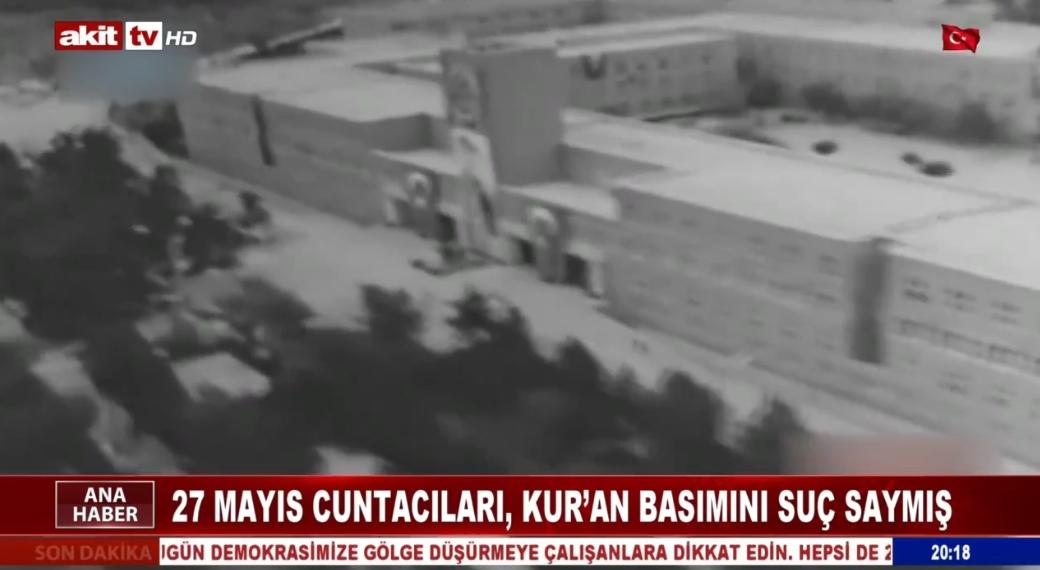 27 Mayıs cuntacıları, Kur'an basımını suç saymış