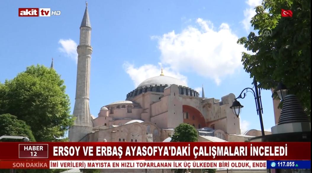 Ersoy ve Erbaş Ayasofya'daki çalışmaları inceledi