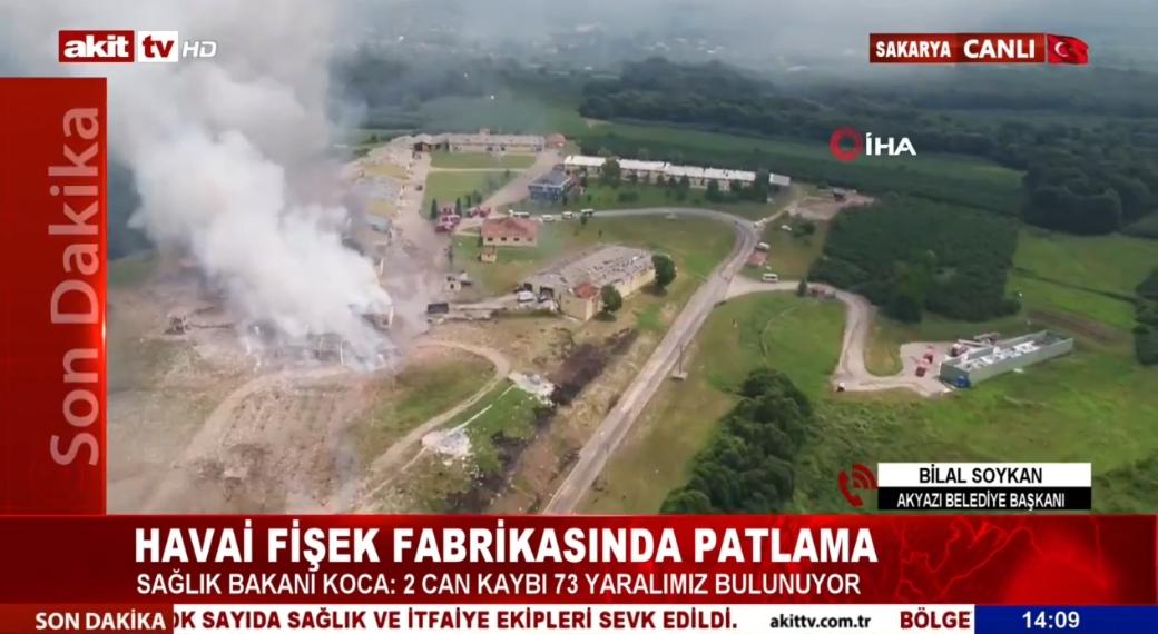 Akyazı Belediye Başkanı Bilal Soykan fabrikadaki son durumu bildirdi